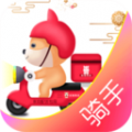 来狗骑手下载最新版_来狗骑手app免费下载安装