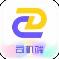多彩出行杭州司机下载最新版_多彩出行杭州司机app免费下载安装