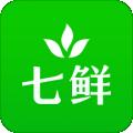 七鲜生鲜超市下载最新版_七鲜生鲜超市app免费下载安装