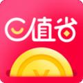 E值省下载最新版_E值省app免费下载安装