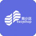 易小店下载最新版_易小店app免费下载安装