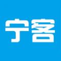 宁客之家下载最新版_宁客之家app免费下载安装