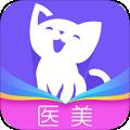 容猫下载最新版_容猫app免费下载安装