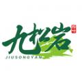 九松岩下载最新版_九松岩app免费下载安装