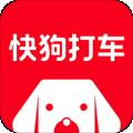 快狗打车下载最新版_快狗打车app免费下载安装