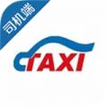 阳羡行司机端下载最新版_阳羡行司机端app免费下载安装