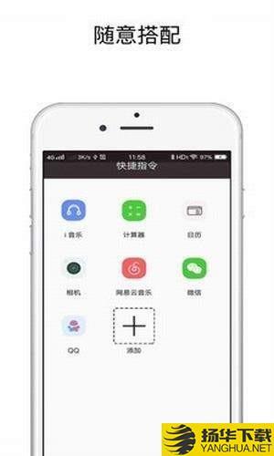 蜡笔小新充电提示音下载最新版_蜡笔小新充电提示音app免费下载安装
