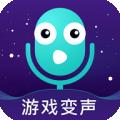 皮皮变声器语音包下载最新版_皮皮变声器语音包app免费下载安装