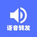 好友语音包下载最新版_好友语音包app免费下载安装