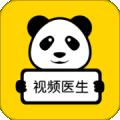 圆圆视频医生下载最新版_圆圆视频医生app免费下载安装