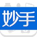 妙手医生下载最新版_妙手医生app免费下载安装