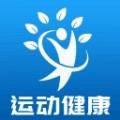 运动健康下载最新版_运动健康app免费下载安装