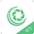 帝雁众包下载最新版_帝雁众包app免费下载安装