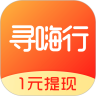 寻嗨行下载最新版_寻嗨行app免费下载安装