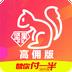 坚果联盟下载最新版_坚果联盟app免费下载安装