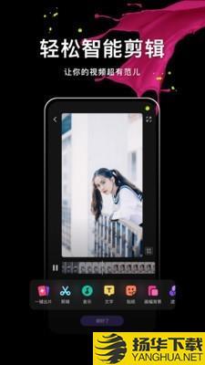 微视极速版下载最新版_微视极速版app免费下载安装