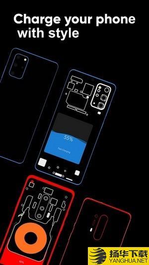 安卓手机充电动画下载最新版_安卓手机充电动画app免费下载安装