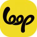 Loop下载最新版_Loopapp免费下载安装