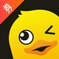 找券鸭下载最新版_找券鸭app免费下载安装