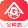 全网惠下载最新版_全网惠app免费下载安装