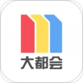 Metro大都会下载最新版_Metro大都会app免费下载安装