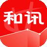 和讯财经下载最新版_和讯财经app免费下载安装