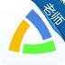 生学堂老师版下载最新版_生学堂老师版app免费下载安装
