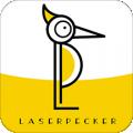 激光啄木鸟下载最新版_激光啄木鸟app免费下载安装