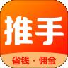 密鱼推手下载最新版_密鱼推手app免费下载安装