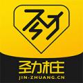 劲桩充电下载最新版_劲桩充电app免费下载安装