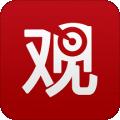 观察者网下载最新版_观察者网app免费下载安装