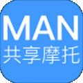 MAN共享摩托下载最新版_MAN共享摩托app免费下载安装