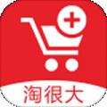 口袋卫士下载最新版_口袋卫士app免费下载安装