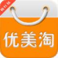 优美淘下载最新版_优美淘app免费下载安装