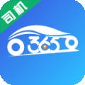 365约车车主下载最新版_365约车车主app免费下载安装