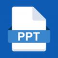 PPT制作必修课下载最新版_PPT制作必修课app免费下载安装