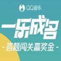 一乐成名下载最新版_一乐成名app免费下载安装