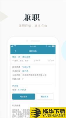 兼职闲鱼下载最新版_兼职闲鱼app免费下载安装