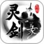 合成火龙传奇下载_合成火龙传奇手游最新版免费下载安装
