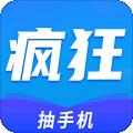 疯狂小说下载最新版_疯狂小说app免费下载安装
