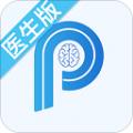 品驰生活医生端下载最新版_品驰生活医生端app免费下载安装
