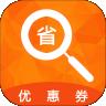 共享搜索下载最新版_共享搜索app免费下载安装
