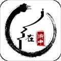 在渝中下载最新版_在渝中app免费下载安装
