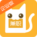 兼职猫人才招聘版下载最新版_兼职猫人才招聘版app免费下载安装