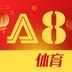 A8体育直播下载最新版_A8体育直播app免费下载安装