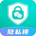 应用隐私锁下载最新版_应用隐私锁app免费下载安装