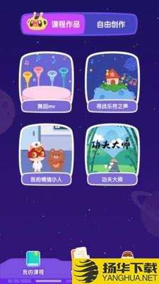 小火箭启蒙下载最新版_小火箭启蒙app免费下载安装