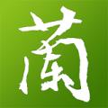 中国兰花交易网下载最新版_中国兰花交易网app免费下载安装