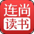连尚读书下载最新版_连尚读书app免费下载安装