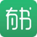 有书下载最新版_有书app免费下载安装